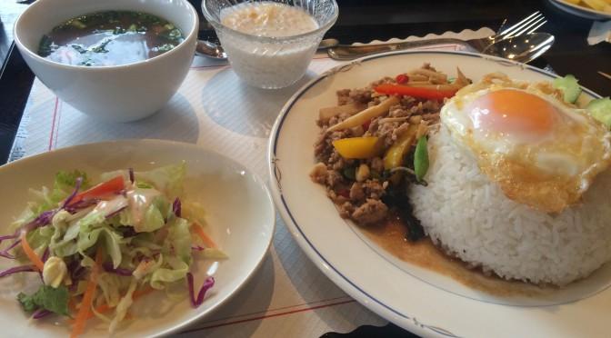 タイ料理レストラン『ブリーラム(BURIRAM)』