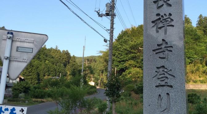 朝練2015.05.27 全長寺~くぬぎむら~笛吹峠周回