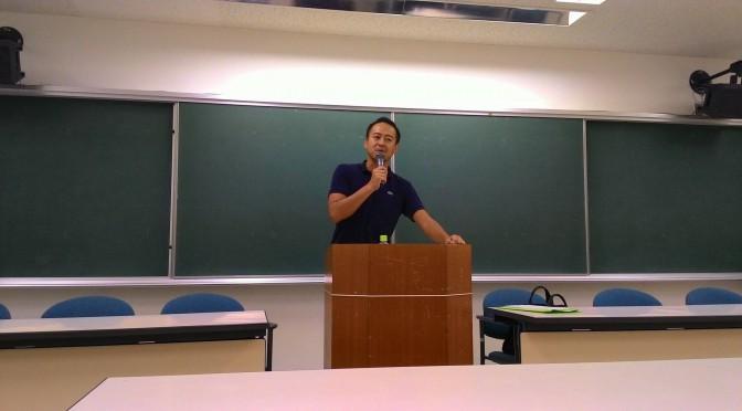 税理士会東松山支部の研修講師をやってきましたよ