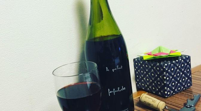乾杯からワイン