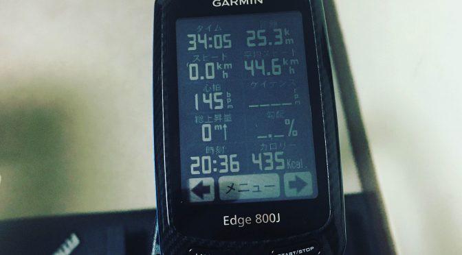 2015.05.30 夜練 ローラー30分負荷0ラスト1分180bpmで
