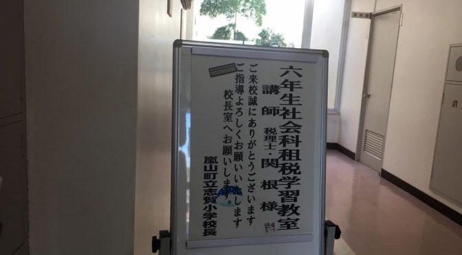 2017.01.18 夜練 ローラー34分/租税教室@志賀小学校