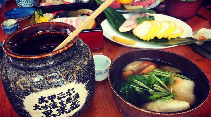 2018.01.01 元旦稽古~鬼鎮神社~お節料理~午後練&MTB